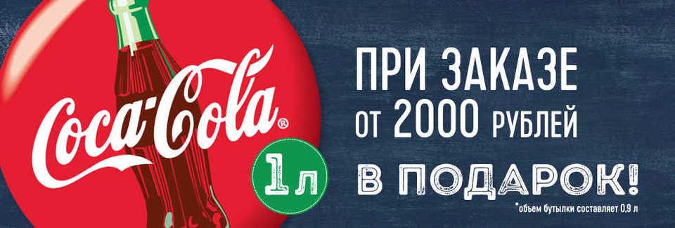 981%d1%85332 stu1 cola
