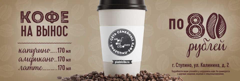981%d1%85332 stu1 koffee